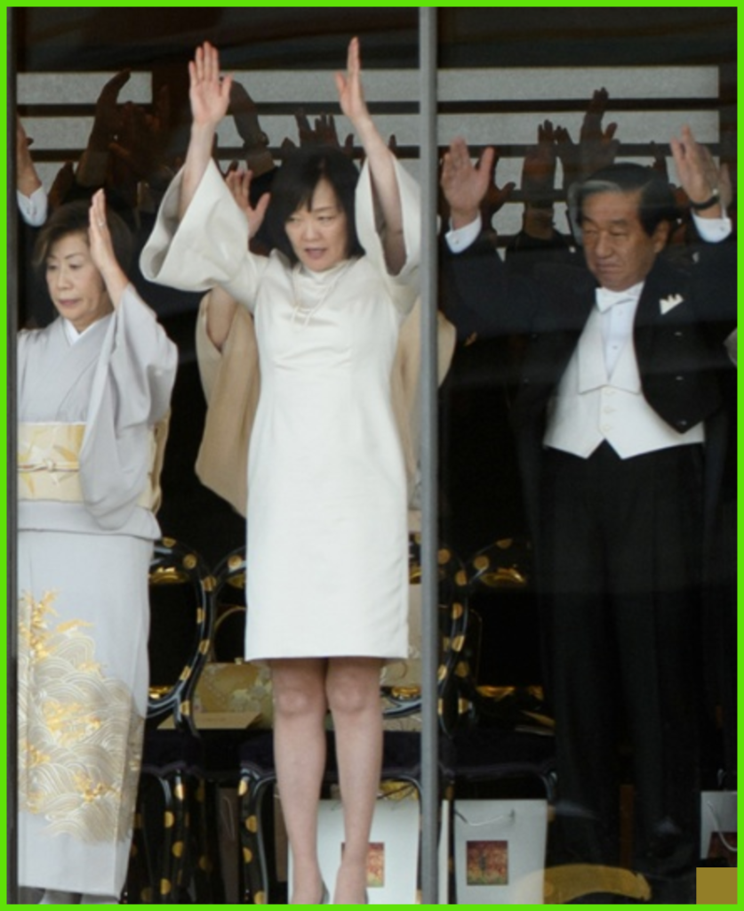 花見 昭恵 夫人
